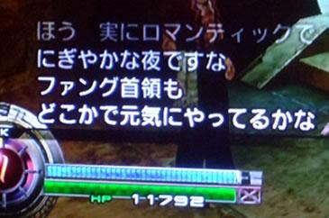 blog20131203y.jpg