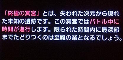 blog20131204c.jpg