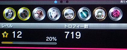 blog20131204m.jpg