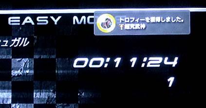 blog20131204p.jpg