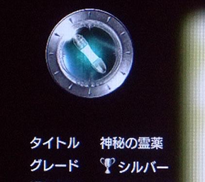 blog20131210n.jpg