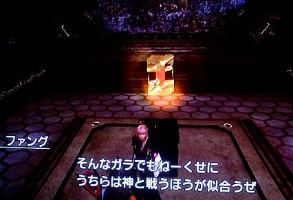 blog20131210t.jpg