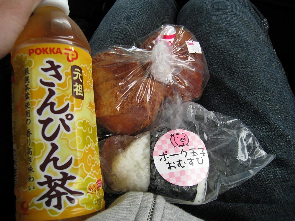 昼食 2012.01.10