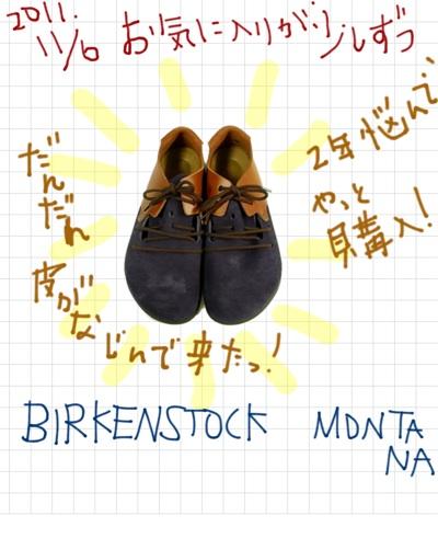 iphone_20111106014701.jpg