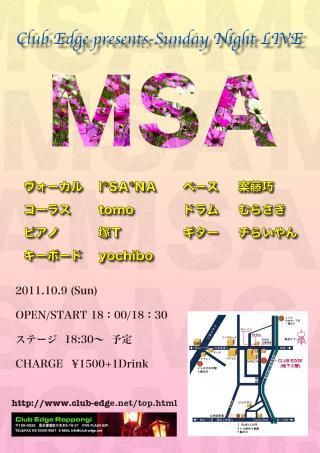 msaFlier02_convert_20111004005845.jpg