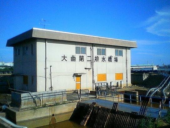 shinnsai2011092104no39