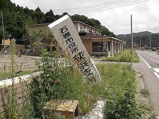 shinnsai2011102603no47