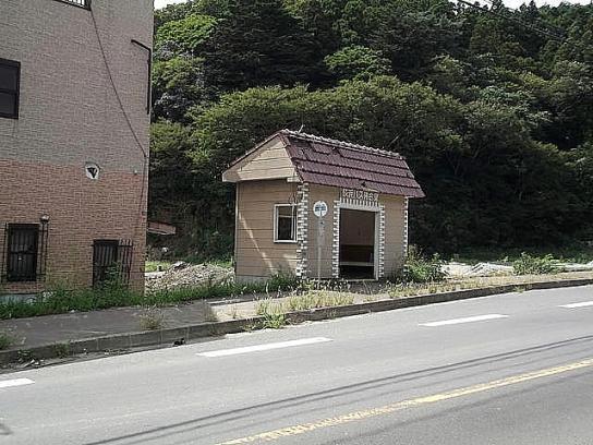 shinnsai2011102605no47