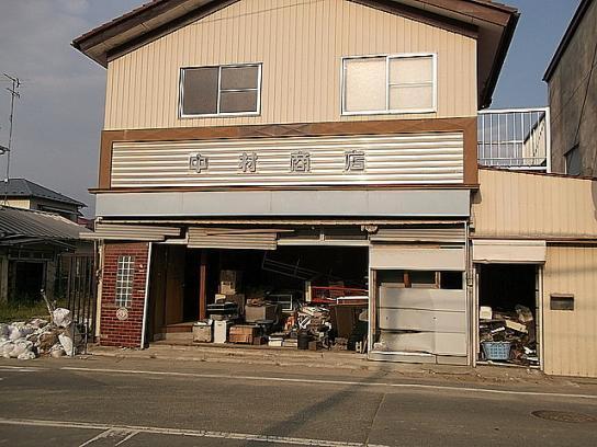 shinnsai2011111702no52