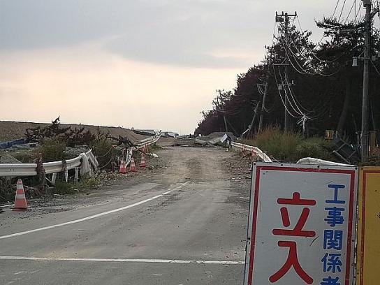 shinnsai2011111808no53