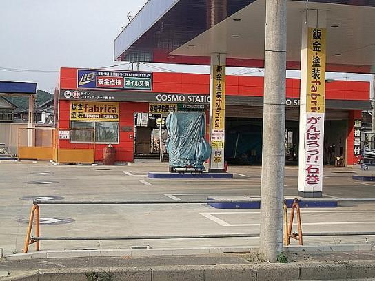 shinnsai2011112004no56