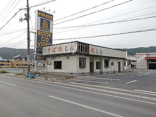 shinnsai2011112006no56