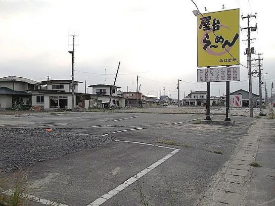 shinnsai2011112008no56