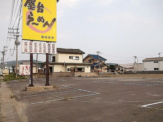 shinnsai2011112201no57
