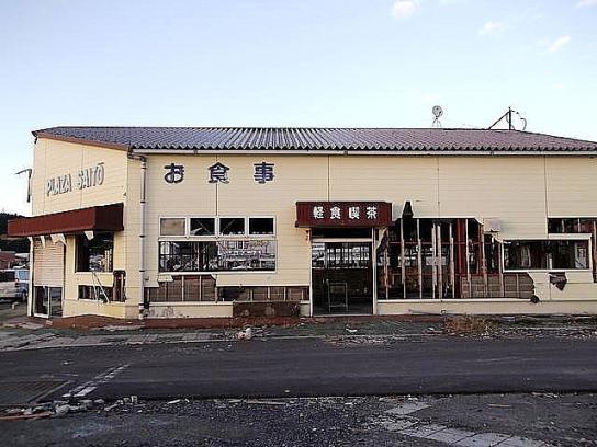shinnsai2011112505no58