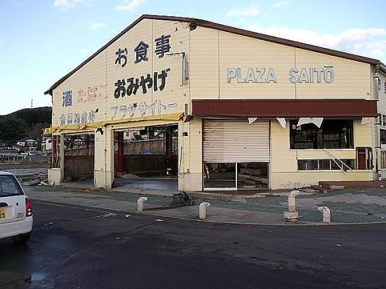 shinnsai2011112703no58
