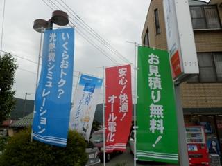 画像 0017_R