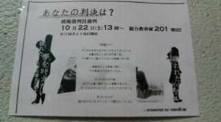 20111021175510.jpg