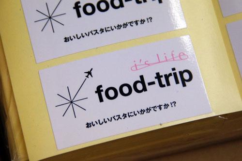 foodtrip.jpg