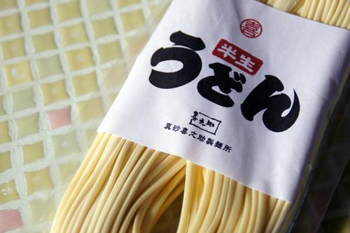 masago2.jpg