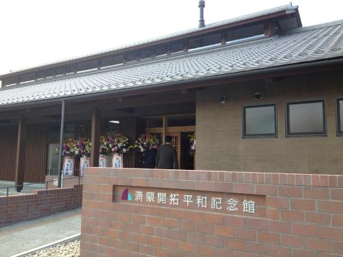 岐阜連合総会4