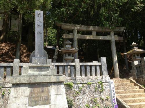 鎮大神社1