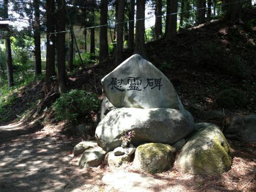 八嶋神社3