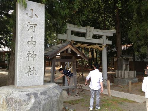 小河内神社1
