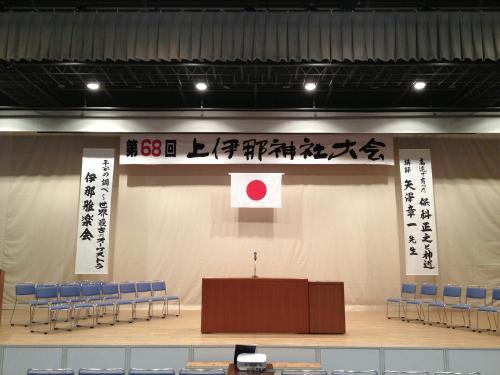 神社大会1