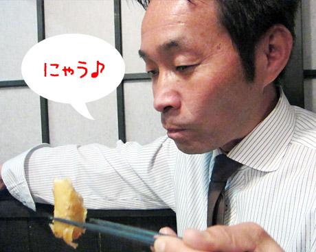 釋永おぢちゃん