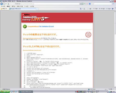 maruma_20130628_05.jpg