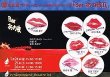 CCI20131217_0003.jpg