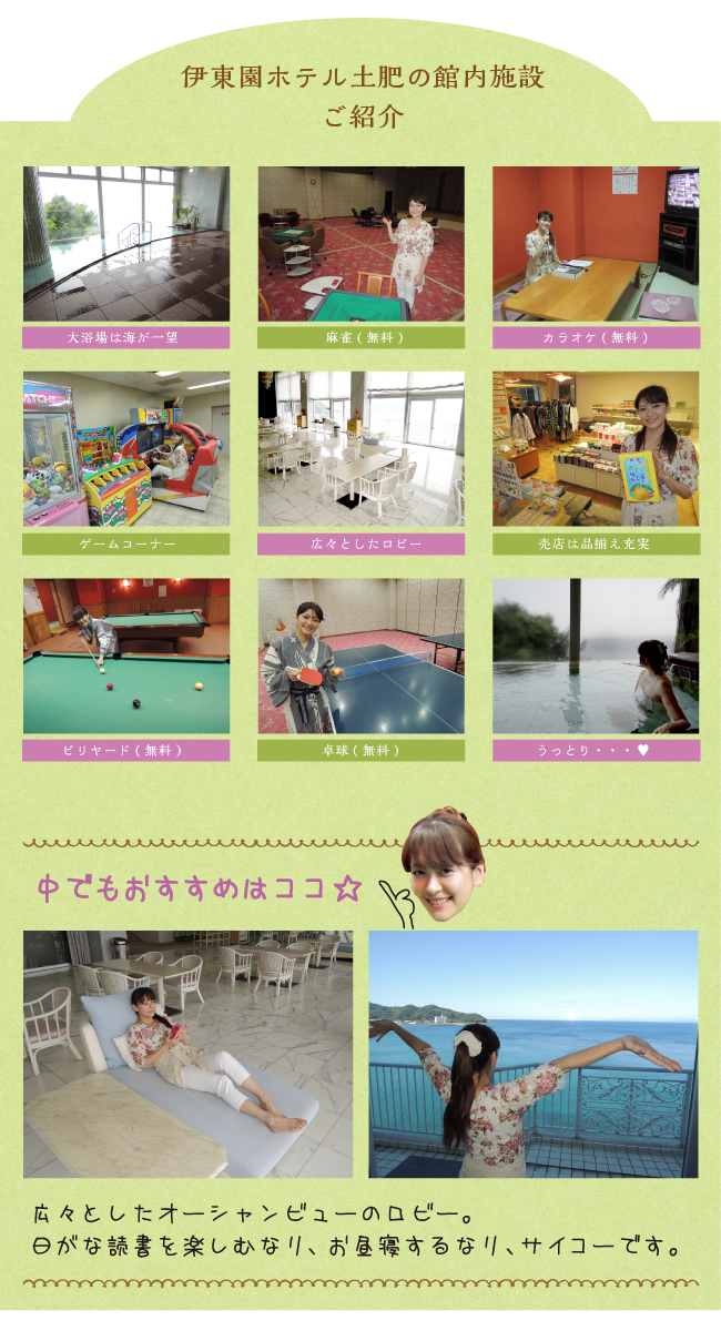 01shisetsu.png
