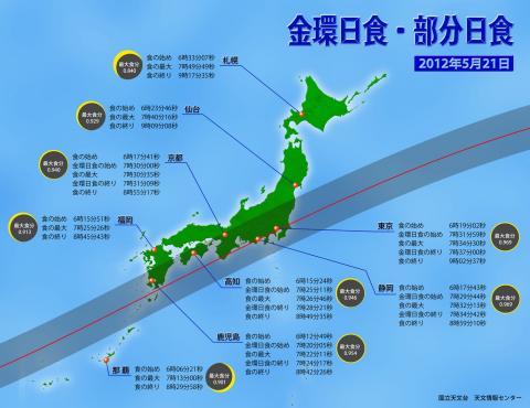 map-japan-l_convert_20120425202854.jpg