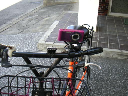 自転車用DR 01