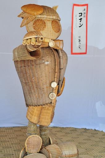 名探偵コナン(竹製品一式)