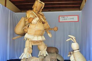 古事記1300年(竹製品一式)