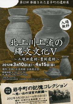 石神の丘美術館のパンフレット