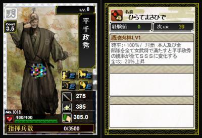 繧、繝。繝シ繧ク394_convert_20110918174930