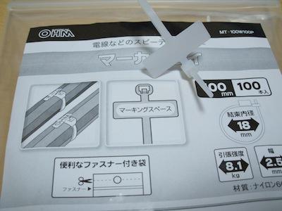 DSCF4043.jpg