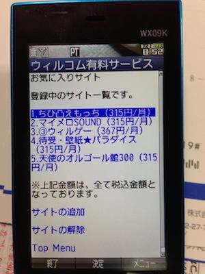 IMG_0570.jpg