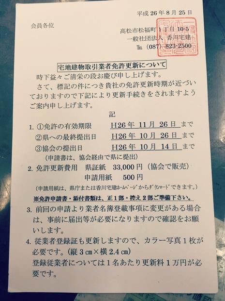 2014-09-262008_59_09.jpg
