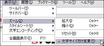 PrintScreen2013_200.jpg