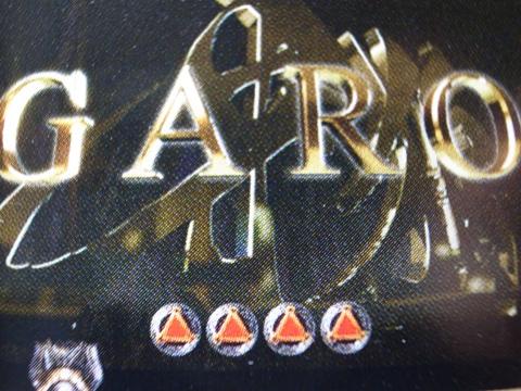 RR版牙狼&GARO