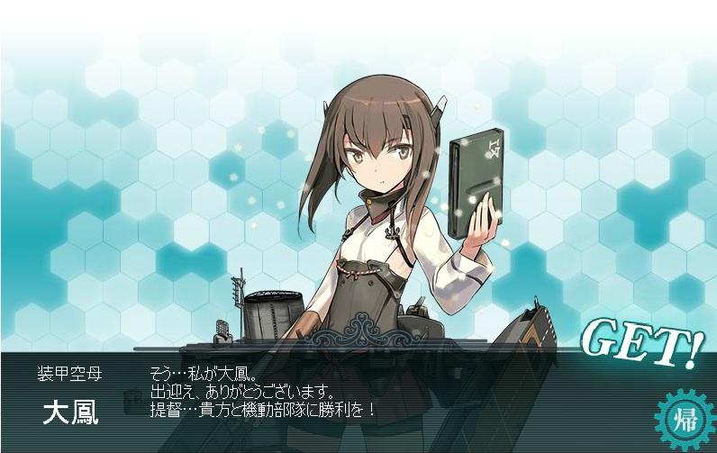 kankore131225.jpg