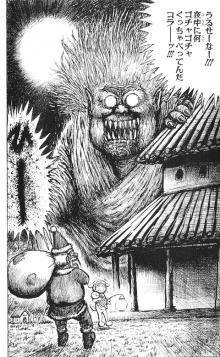漫画太郎6