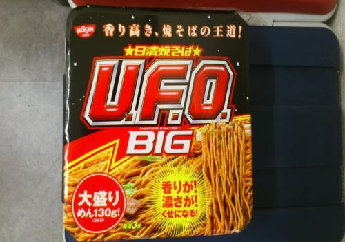 UFOsinn.jpg