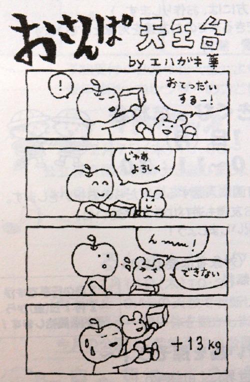 P3263669.jpg