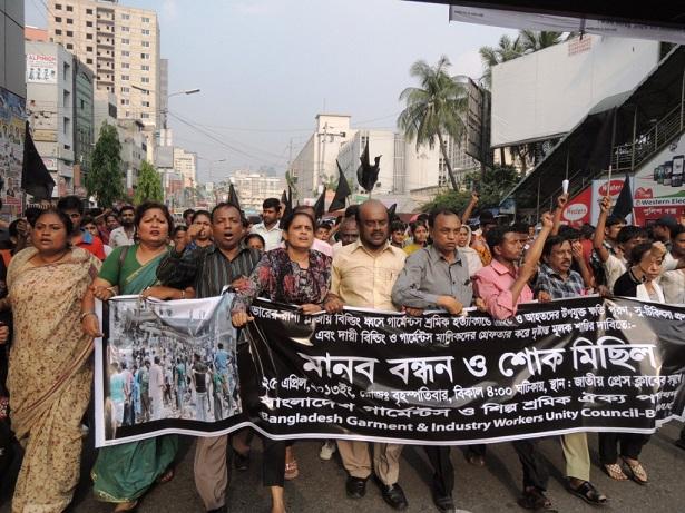 バングラビル倒壊抗議デモ