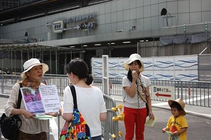 バングラ大阪駅前1